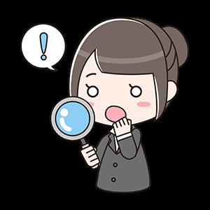 的目さん(説明)